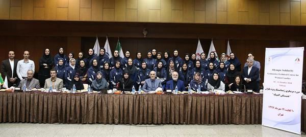Conducting the 1st Olympic Solidarity Women'sArtistic Gymnastic Technical Course in Iran by two FIG Experts
